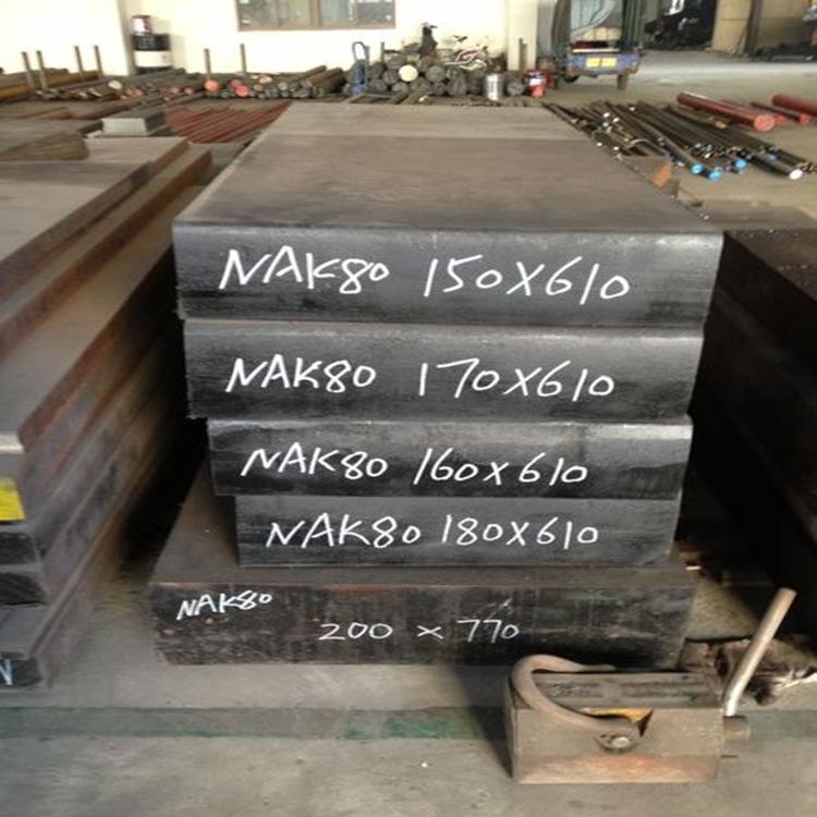 Thị trường sắt thép Gia công thép tùy chỉnh NAK80 S136 718 P20 các loại nhà máy sản xuất thép khuôn