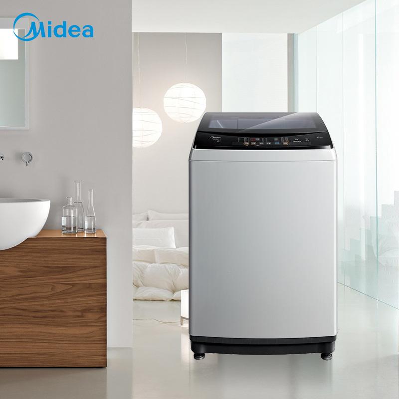 Midea Máy giặt MB100V50QC Máy giặt xung tự động 10 kg nhanh mới có công suất lớn