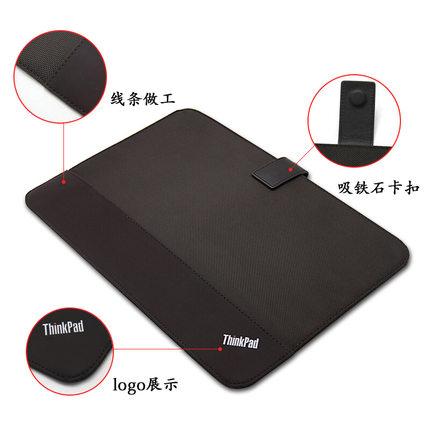 Lenovo Cặp học sinh Hot  Túi đựng đồ lót Lenovo / ThinkPad Original X1 mỏng 14 inch và túi xách