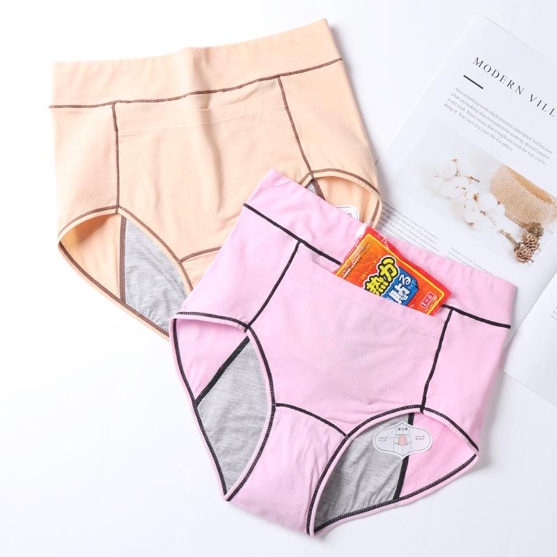 Quần lót Quần nữ cao eo ấm áp quần áo sinh lý kinh nguyệt chống rò rỉ thoáng khí ấm áp cho bé túi đồ