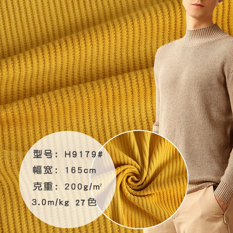 HONGSHANG Vải Rib bo Vừa và lớn T / C wafer cotton căng vải bánh quế Áo thun chéo đan