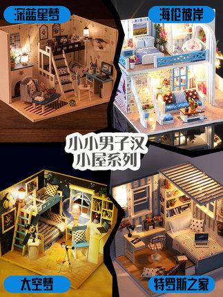 Đồ chơi sáng tạo  Tự làm tiểu thủ công mini nhà nhỏ mô hình lắp ráp biệt thự đồ chơi sáng tạo quà tặ