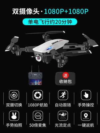 Máy bay điều khiển từ xa  GPS Drone Aerial Photography 4K HD Professional Ultra Long Life Máy bay nh