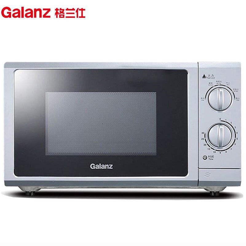 Galanz Lò vi sóng, lò nướng Lò vi sóng Galanz Galanz P70F23P-G5 (S0) Lò vi sóng cổ điển loại 23L gia