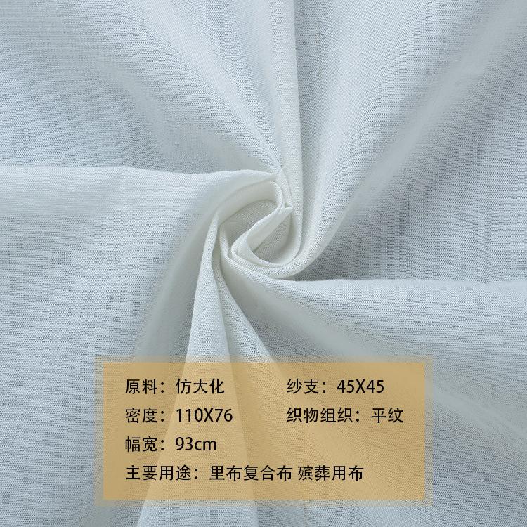 KEHAO Vải mộc sợi hoá học 100% vải polyester, bán buôn vải, vải polyester hóa chất sợi xám, bán trực