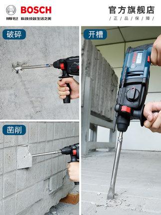 Bosch   Dụng cụ bằng điện  Búa điện Bosch búa khoan điện tác động khoan hộ gia đình đa chức năng côn