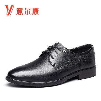 YEARCON Giày da Giày da nam Yier Kang chính thức cửa hàng hàng đầu mùa thu 19 Giày nam mới kinh doan