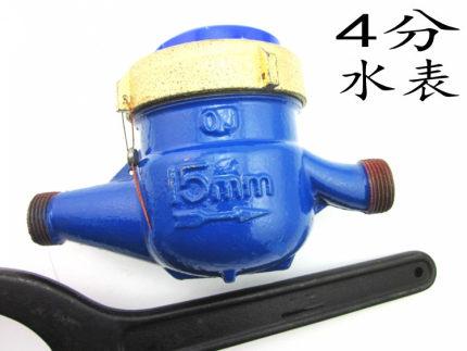 KAPRO  Đồng hồ nước  Đồng hồ nước sửa chữa công cụ tháo gỡ phụ kiện cơ khí đồng hồ nước cờ lê đồng h