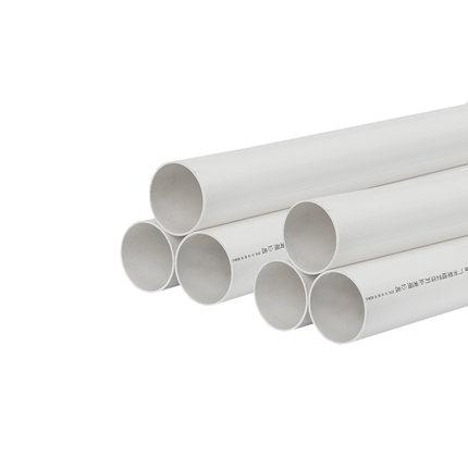LESSO Ống nhựa Phụ kiện ống thoát nước PVC Liansu 50 75 110 160 ống nhựa gia dụng