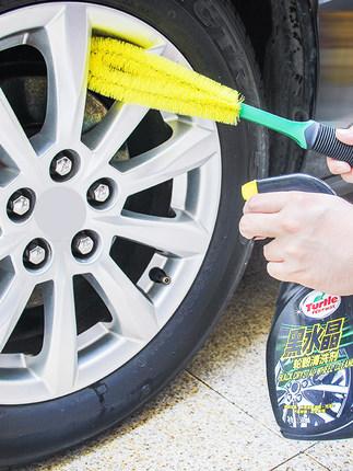 Turtle  Dụng cụ rửa xe  Xe bánh xe chổi than lốp đặc biệt vòng thép chi tiết bàn chải xe công cụ rửa