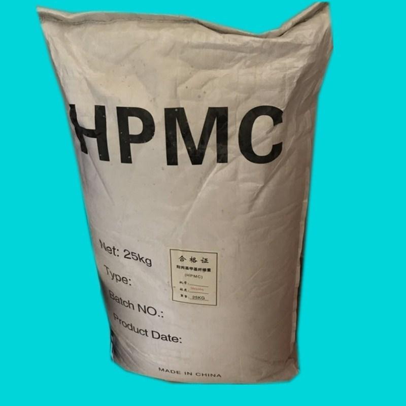 YULANG Thị trường Hoá chất Các nhà sản xuất hydroxypropyl methyl cellulose Cung cấp bán buôn mc meth