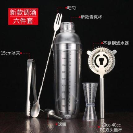 UTSUWA  Dụng cụ đo lường  Cửa hàng trà dụng cụ đặc biệt lọc nước gia đình cho công suất lớn cốc đo t