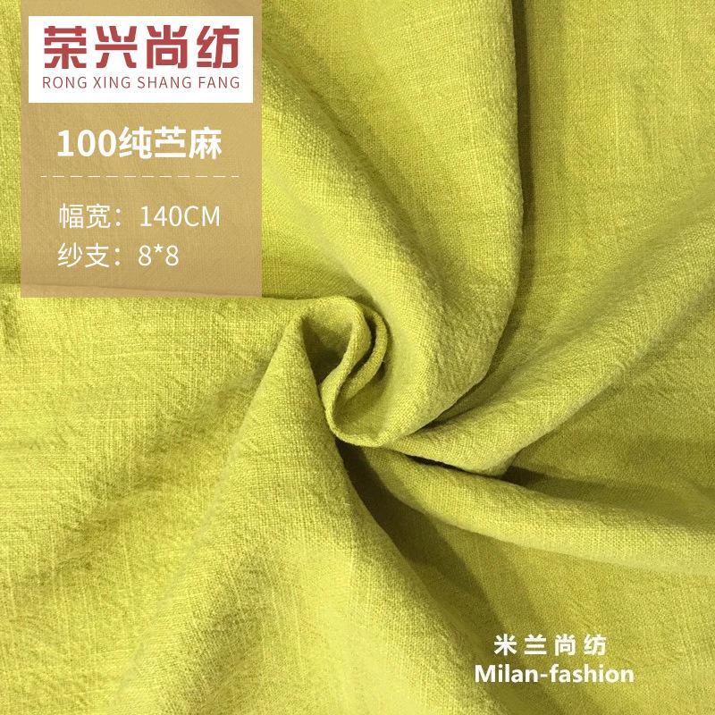 RONGXING Vải Hemp ( Ramie) Mẫu mùa hè và mùa thu bán 8 * 8 vải ramie nguyên chất vải ramie cát giặt