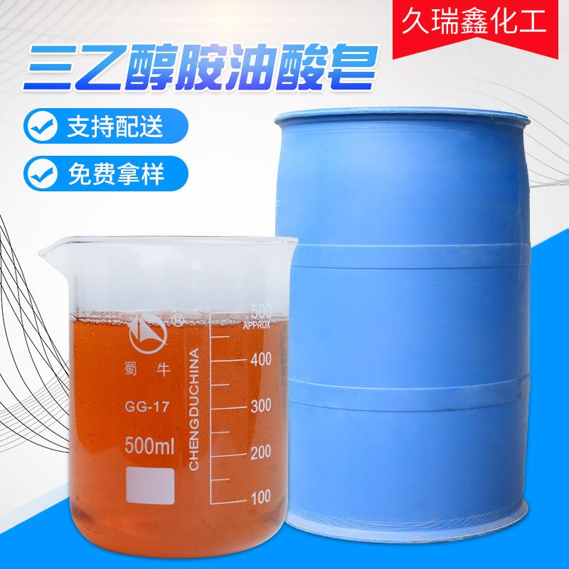 Chất hoạt động bề mặt Cung cấp và bán các chất nhũ hóa, chất hỗ trợ gia công kim loại, chất lỏng cắt