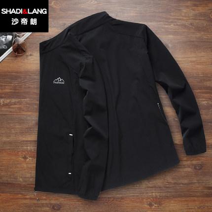 Shadilang Đồ chống nắng mau khô  Mùa hè mỏng phần áo khoác nhanh khô nam áo thể thao ngoài trời mùa