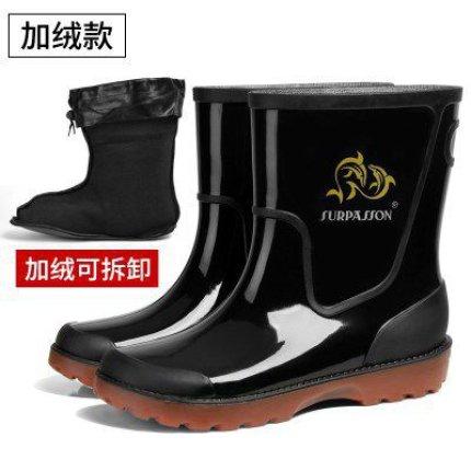 SUNCRODILE  Đồ dùng gia dụng  Trong giày ống mưa nam ống nước ngắn giày ống nước nữ cao ống ấm áp c