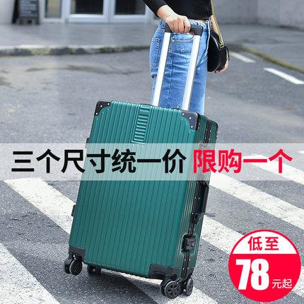 Mimani thị trường túi - Vali  Xe đẩy hành lý vali du lịch vali mật khẩu Hàn Quốc túi hành lý phổ quá