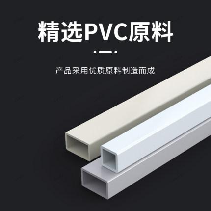 Vật liệu dị dạng  PVC vuông thông qua ống vuông nhựa hình chữ nhật định hình vuông ống nhựa bảo vệ b