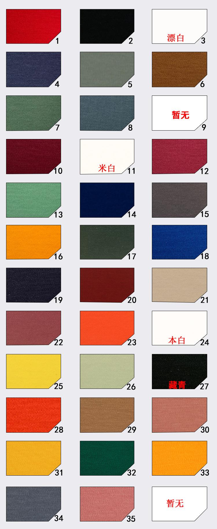 Vải Jersey 70 áo cotton dài chủ yếu 2020 mùa xuân và mùa hè nam và nữ mới Áo thun vải dệt kim nhà má