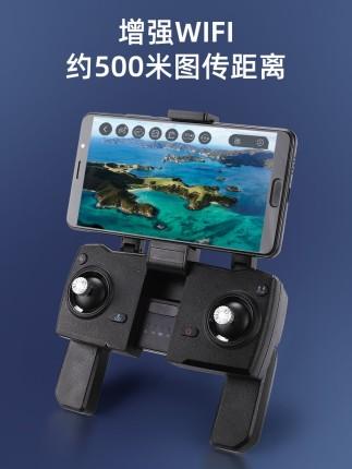 Rui Ke Máy bay điều khiển từ xa  GPS UAV 4k HD trên không máy bay không chổi than điều khiển từ xa m