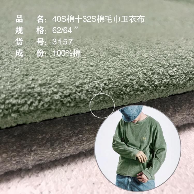 BAIYUAN Vải khăn lông Mùa thu và mùa đông khăn vải khách sạn áo choàng tắm đồ ngủ quần áo vải 40 vòn