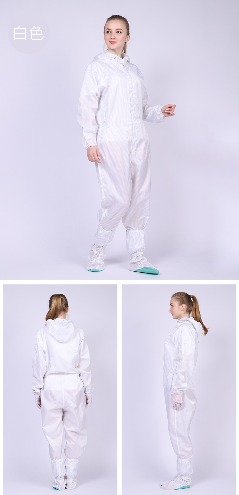 Trang phục bảo hộ Dust free clothing one piece hooded anti-static clothing dust-proof work suit men\