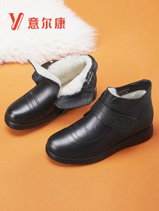 YEARCON Giày da Giày nữ Yier Khang 2019 mùa đông mới, giày len ngắn cộng với nhung ấm áp của mẹ chồn