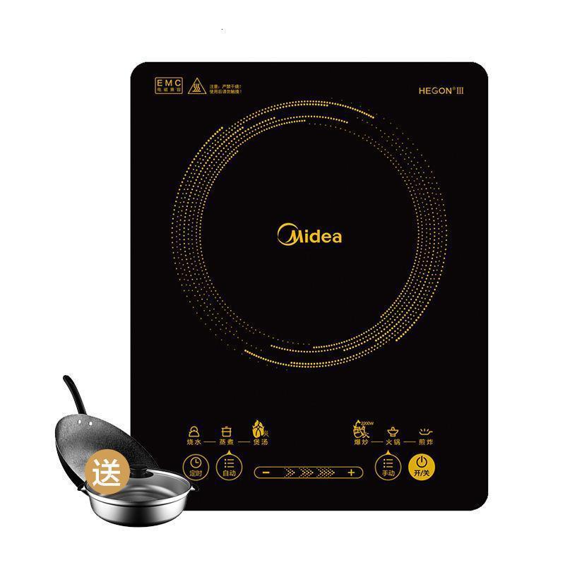 Midea Bếp từ, Bếp hồng ngoại, Bếp ga / Midea C22- Bếp điện từ cảm ứng WT2202 Bếp nhỏ cảm ứng đa chức