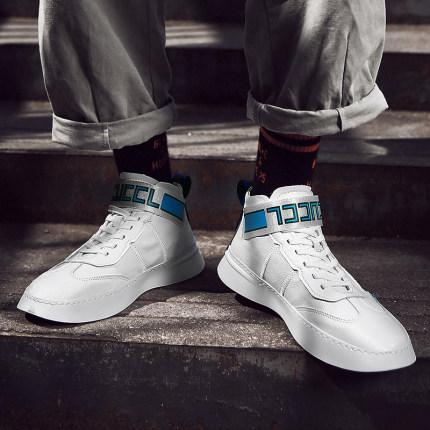 Giày thể thao thời trang xu hướng giới trẻ dành cho nam