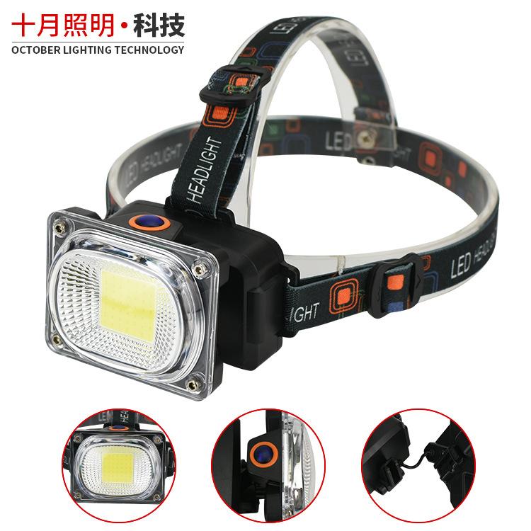 Đèn điện, đèn sạc cob làm việc ánh sáng di động tìm kiếm có thể sạc lại đèn pha COB đèn pha đèn pin