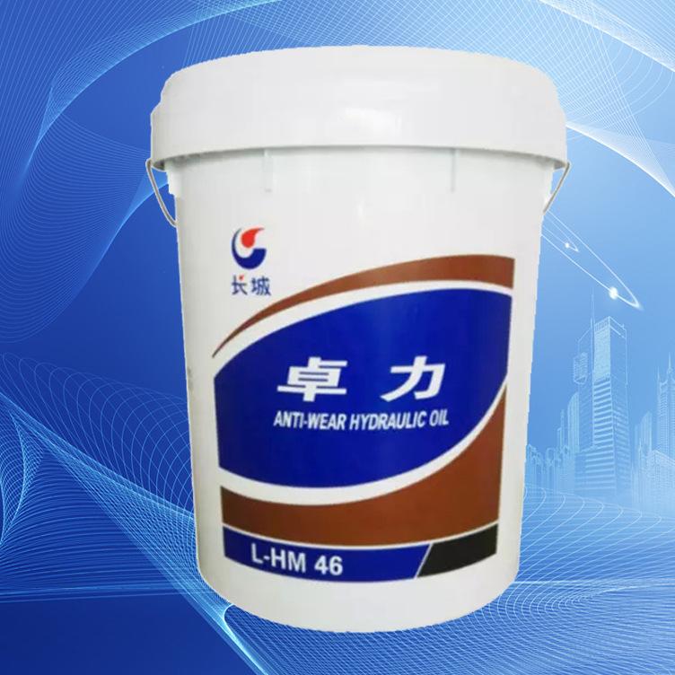 Great Wall Dầu bôi trơn công nghiệp Bán buôn Great Wall Oil Oil Great Wall Zhuoli Số 46 Dầu thủy lực