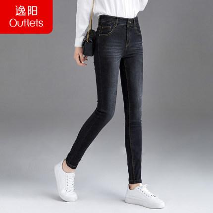 Yiyang  quần Jean  Yiyang cửa hàng2020 xuân mới quần jeans nữ cao eo quần quần bút chì là quần mỏng