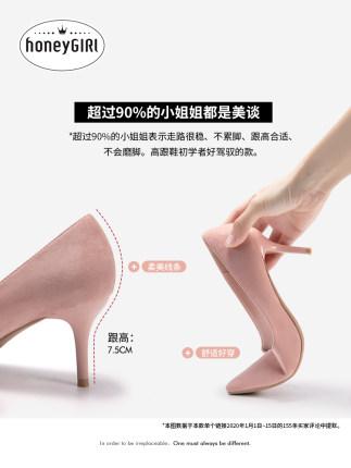 honeyGIRL Giày da một lớp  honeyGIRL giày đơn nữ mùa xuân 2020 giày cao gót mới giày cao cổ đi lại h