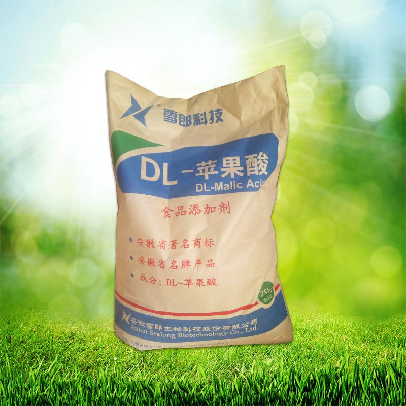 XUELANG Chất phụ gia thực phẩm Cung cấp axit DL-malic, chất điều chỉnh độ axit, axit malic cấp thực