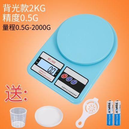 PAMPAS  Cân Cân trọng lượng thuốc cân trà cân bếp phẳng cân điện tử 0,1g chính xác hộ gia đình cân c