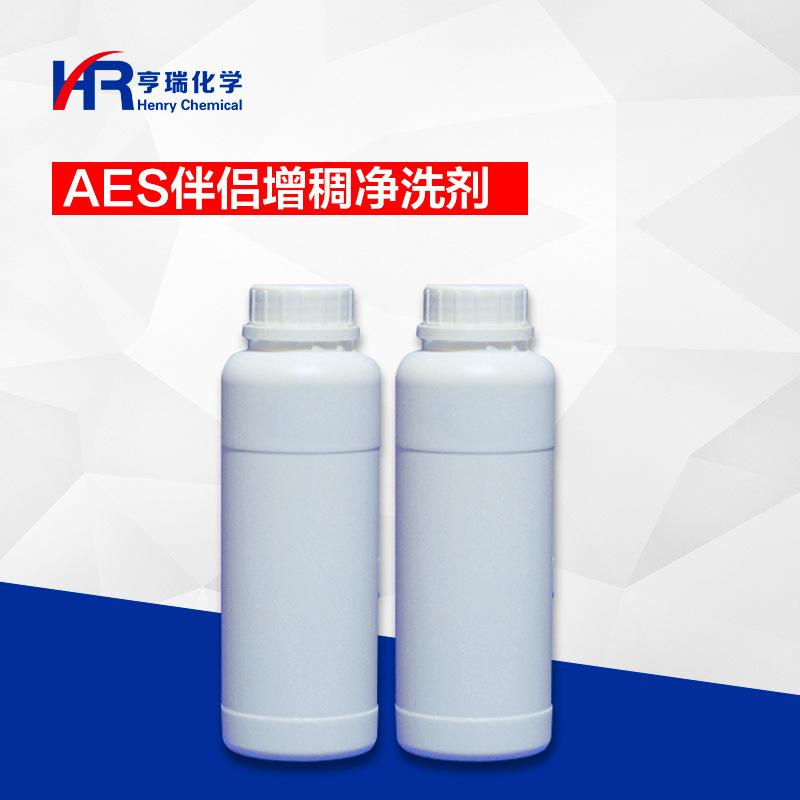 HENGRUI Chất hoạt động bề mặt AES Đồng hành Chất làm đặc Surfactant Độ dày cao 500g Chai Chất tẩy rử