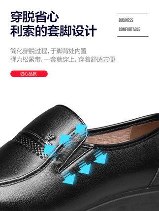 YEARCON Giày da Trang web chính thức của Yier Khang giày da nam trung niên và người cao tuổi da kinh