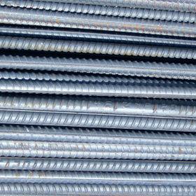 EGANG Thép gân Các nhà sản xuất cung cấp cốt thép có thể cắt theo chiều dài, bình chịu áp lực, thanh