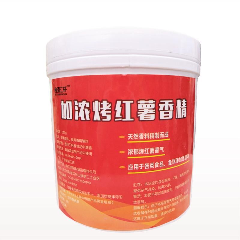 Chất phụ gia thực phẩm Bột khoai lang nướng hương vị với nhiệt độ cao ăn được khoai lang hương vị th
