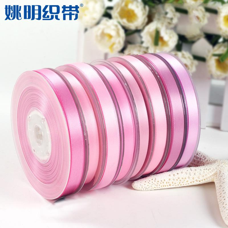 Yao Ming đai dệt Ribbon Ribbon một mặt Polyester Satin Hồng Trang trí đám cưới DIY Phụ kiện Quần áo