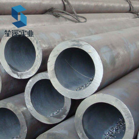 Baosteel Ống đúc Dàn ống thép 12CrMo Thượng Hải Baosteel