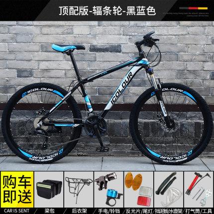 Xe đạp leo núi Xe đạp leo núi dành cho người lớn thay đổi tốc độ xe đạp địa hình đua đôi hấp thụ sốc