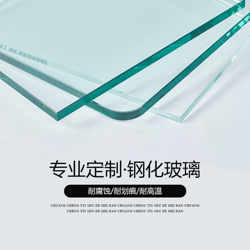 DINGBO NLSX thủy tinh Nhà máy trực tiếp bán kính siêu trắng kính cường lực đồ nội thất kính cường lự