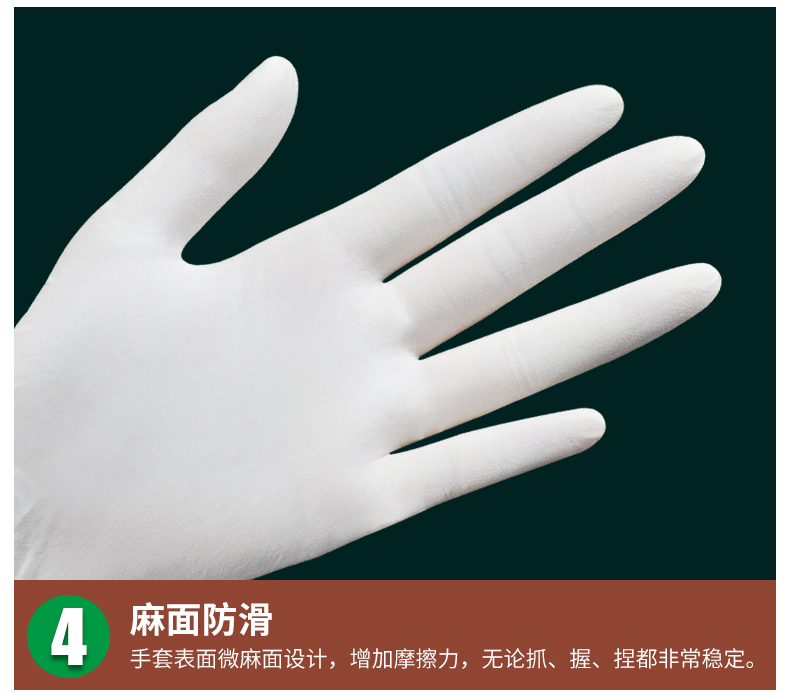 Găng tay bảo hộ IMAS disposable gloves latex rubber food household laboratory cosmetology medicine i