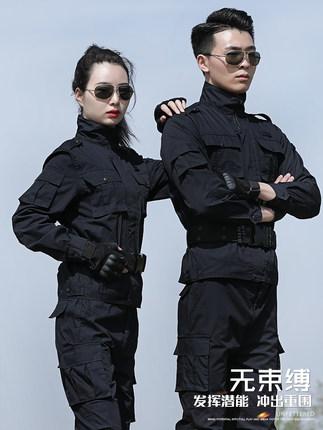 Dunlang Áo nguỵ trang lính Bộ đồ huấn luyện quân sự Bộ đồ ngụy trang màu đen phù hợp với bộ đồ nam m