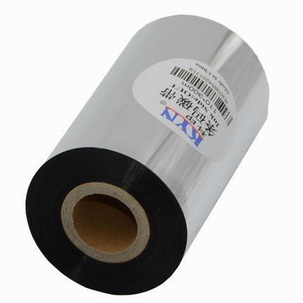KYN Thép cán nóng  Kecheng G500U EZ-1100 EZ-2200 EZ-2300 máy mã vạch ruy băng 110mm * 300m 40 50 60