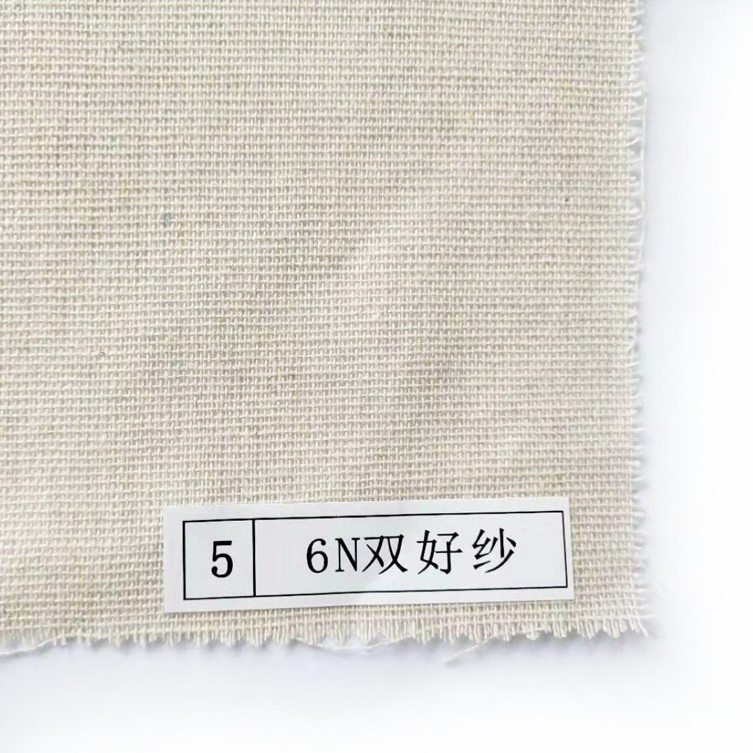 Vải mộc pha 6A TC polyester / bông vải pha trộn vải màu xám