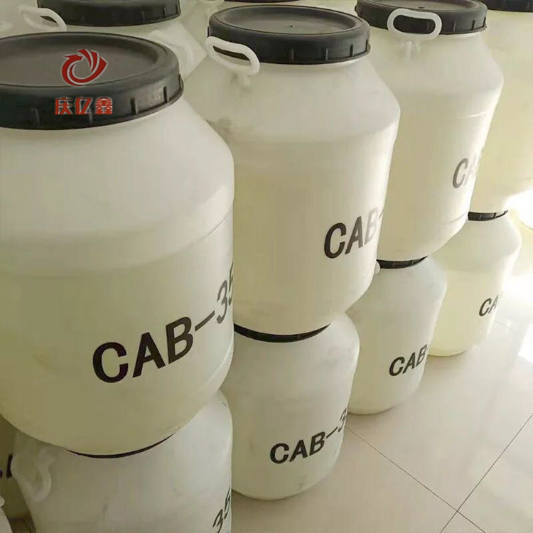 QINGYIXIN Chất hoạt động bề mặt Cung cấp lớn chất hoạt động bề mặt lưỡng tính betaine CAB-35 với liề