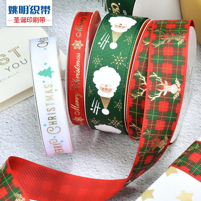 Yao Ming đai dệt Ribbon Gói quà Ribbon Giáng sinh Gói quà Ribbon Trang trí Ribbon Handmade Ribbon Bá