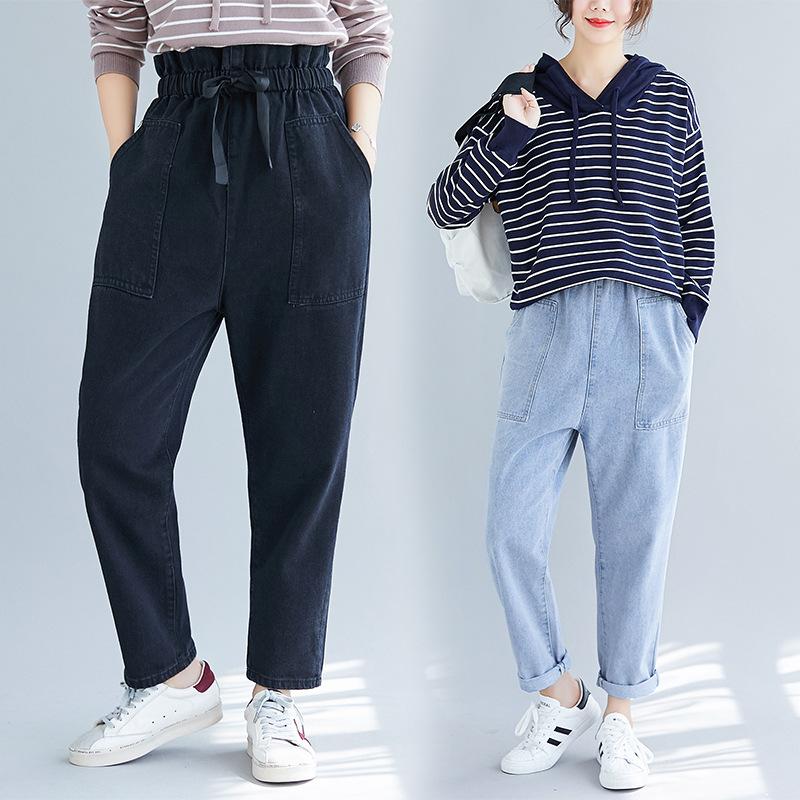 QIYUILIAN quần Jean Mỡ MM300 catty cực rộng quần áo nữ 2019 mới nở hoa eo cao là quần jean lửng mỏng